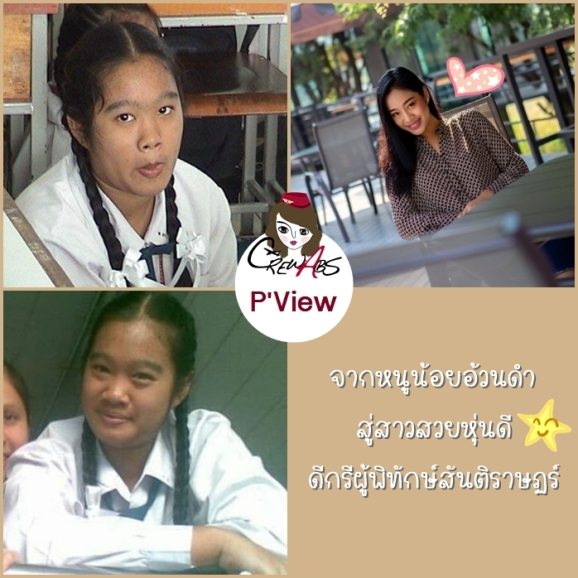view1a